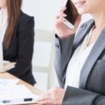 看護師から外資系企業に転職する求人募集のメリットや仕事内容とは